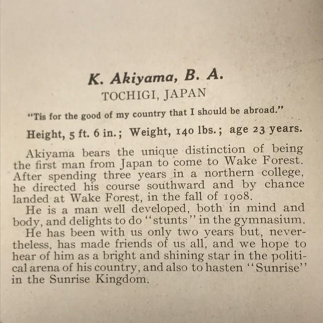 Konosuke Akiyama