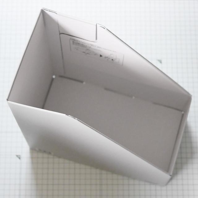 コクヨ ファイルボックス 組み立て ワイドタイプ フ-EW450M