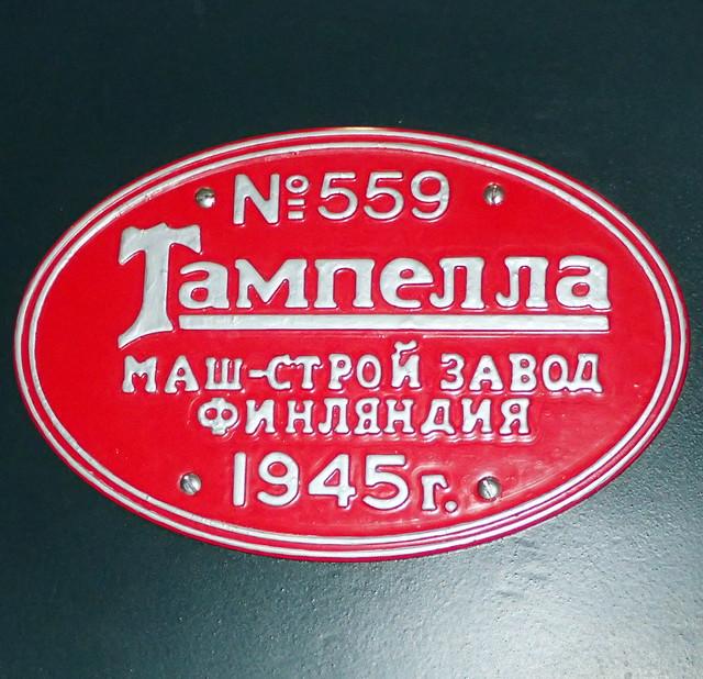 P1030787
