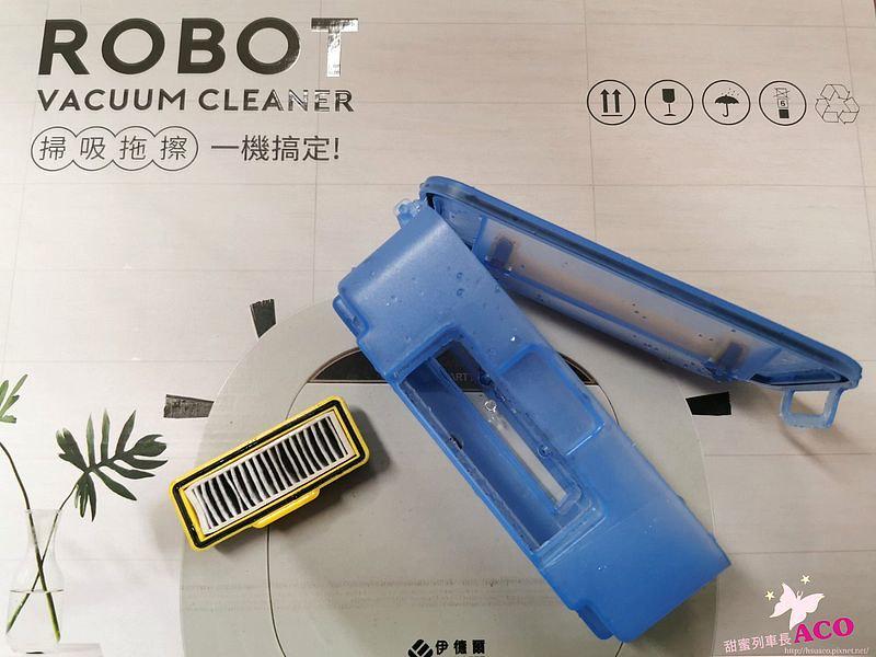 EL伊德爾智能型掃地機器人09