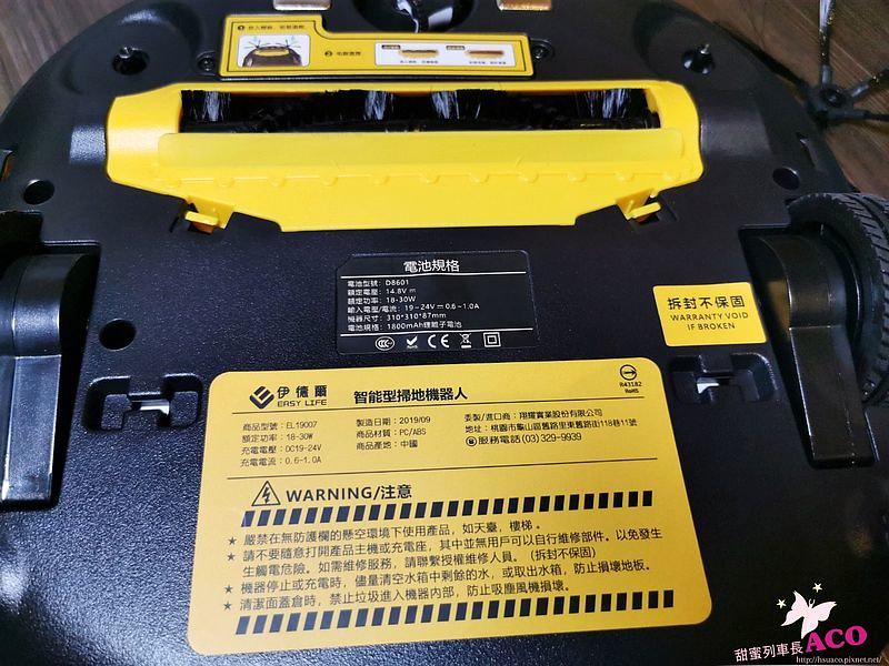 EL伊德爾智能型掃地機器人71