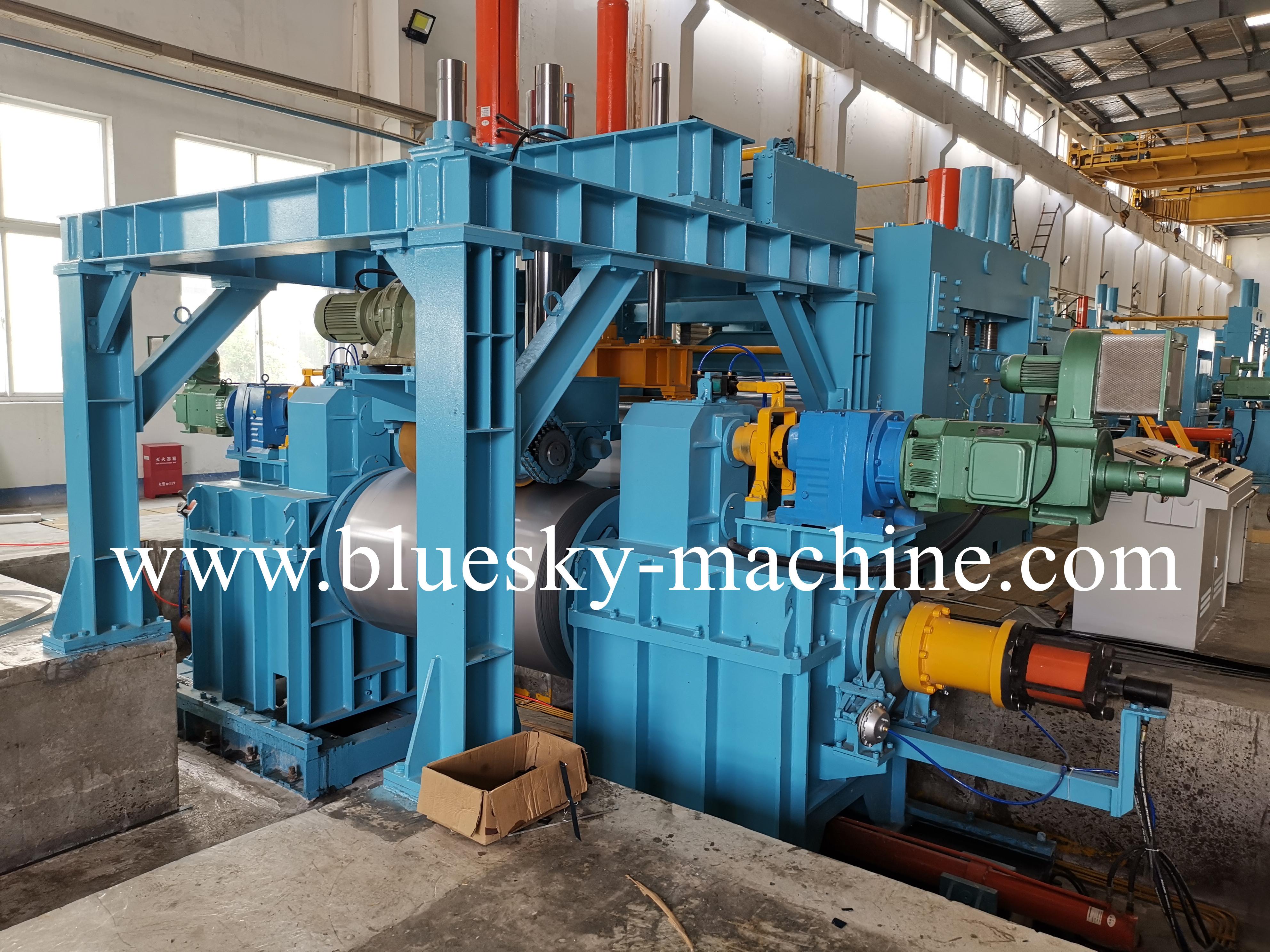 4.Hydraulic Uncoiler