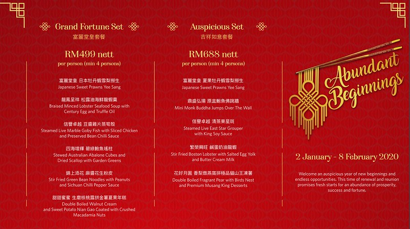 CNY Menu 2020 Chynna Hilton KL 1