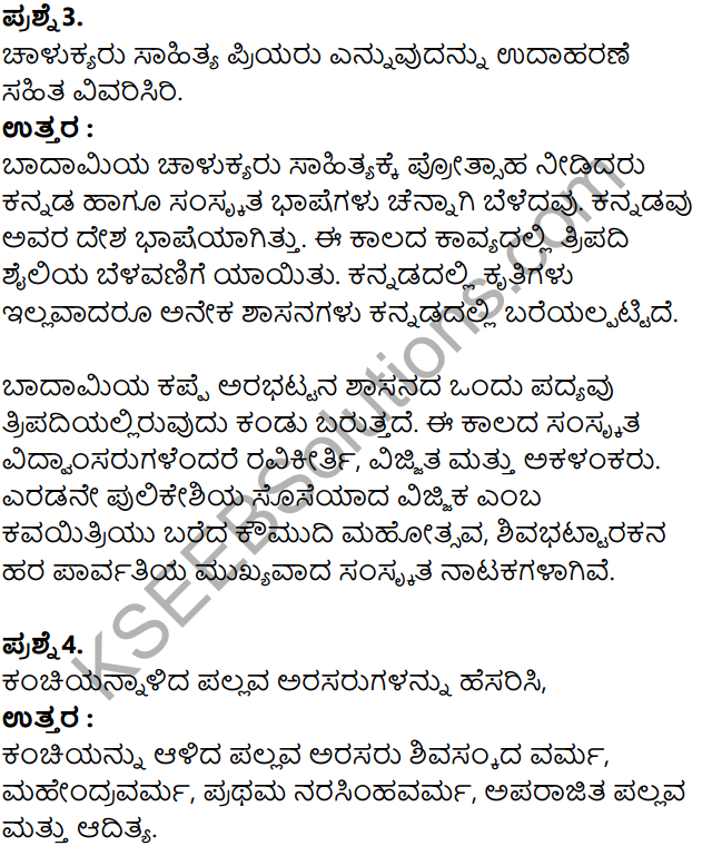 KSEEB Solutions for Class 8 History Chapter 10 Badamiya Chalukyaru in Kannada 3