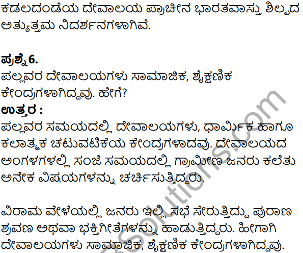 KSEEB Solutions for Class 8 History Chapter 10 Badamiya Chalukyaru in Kannada 18