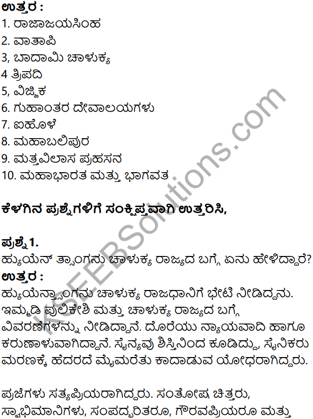 KSEEB Solutions for Class 8 History Chapter 10 Badamiya Chalukyaru in Kannada 14