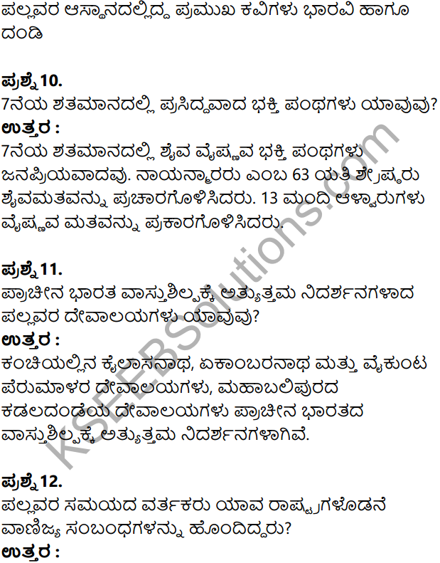KSEEB Solutions for Class 8 History Chapter 10 Badamiya Chalukyaru in Kannada 12