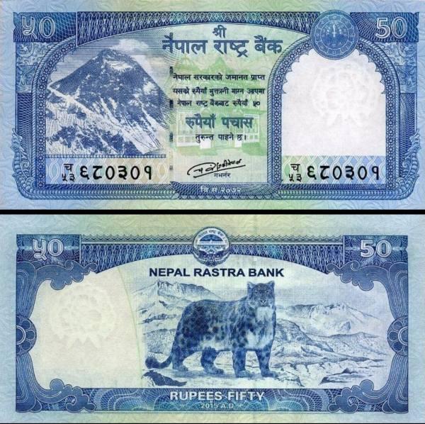 50 nepálskych rupií Nepál 2015-17 P79