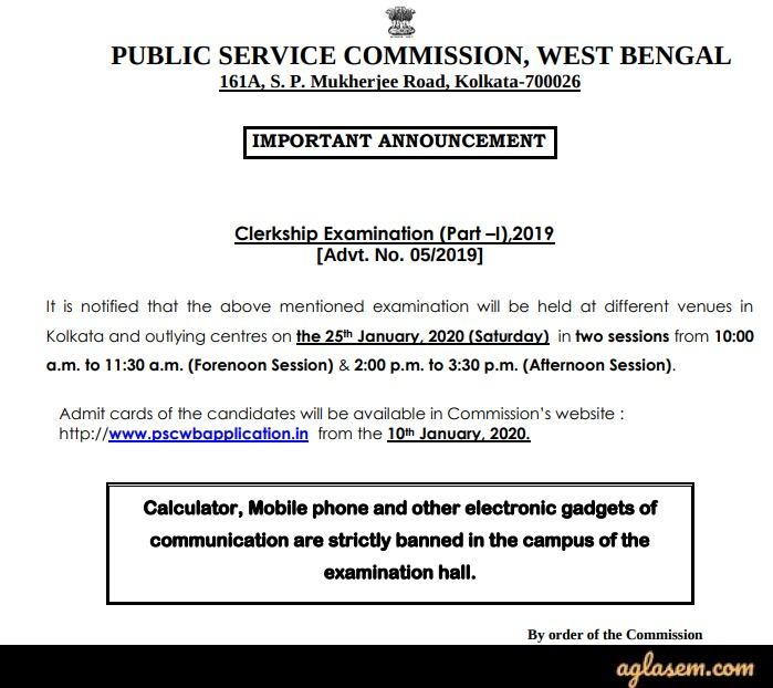 WBPSC Clerk Recruitment 2020