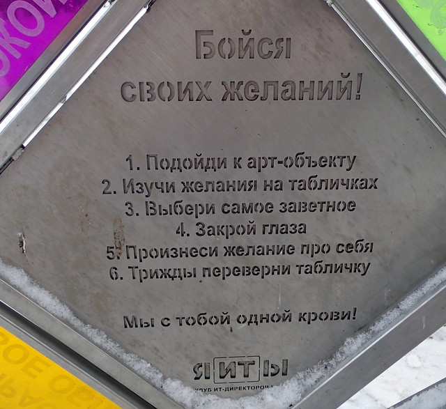 P1051098