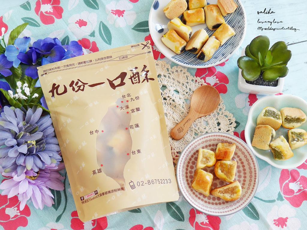 桃園淡水深坑老街必買好吃一口酥鳳梨酥大溪拿破崙派 (4)