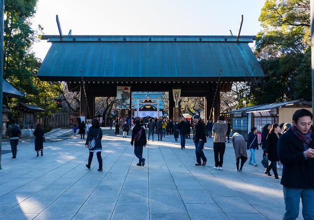 Three views of Yasukuni - 3