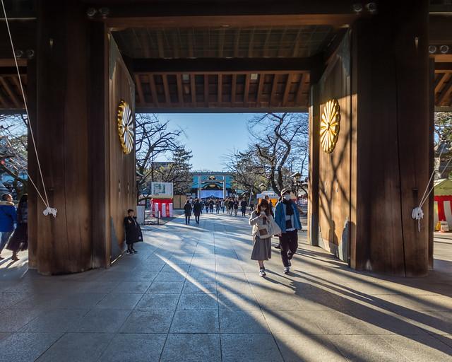Three views of Yasukuni - 2