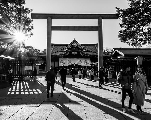 Three views of Yasukuni - 1