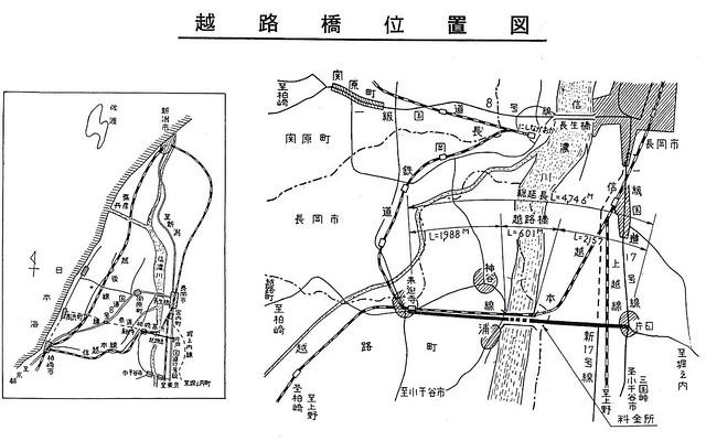 越路橋「有料道路踏切」 (11)