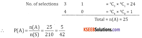 2nd PUC Basic Maths Model Question Paper 1 with Answers - 14