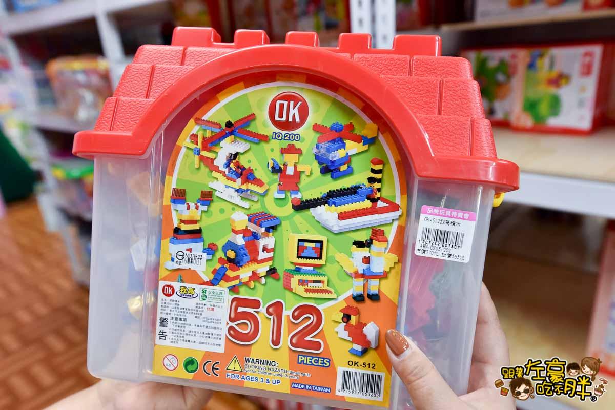 2020亞細亞toys批發家族-110