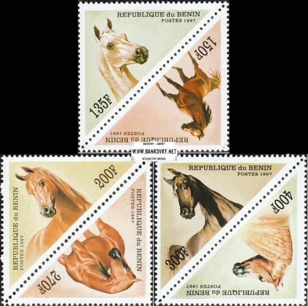 Známky Benin 1997 Arabské kone nerazítkovaná séria MNH