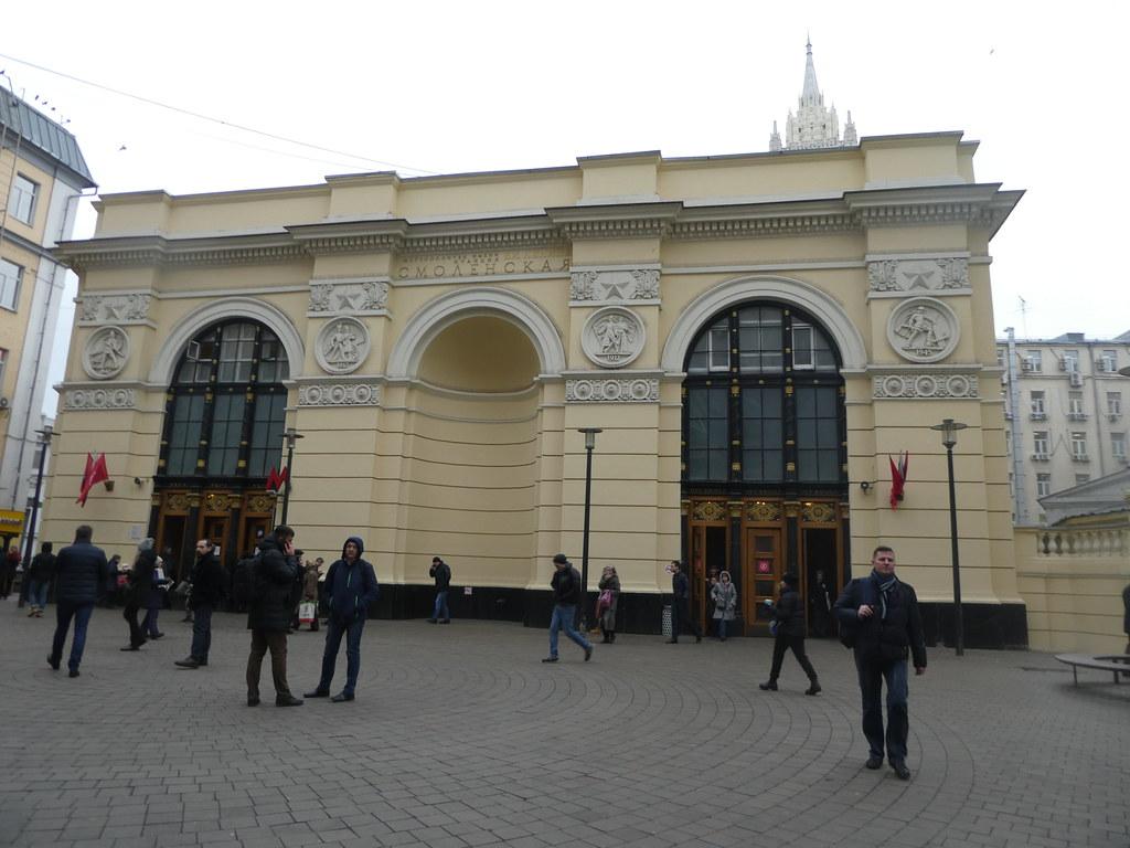 Smolenskaya metro station, Moscow