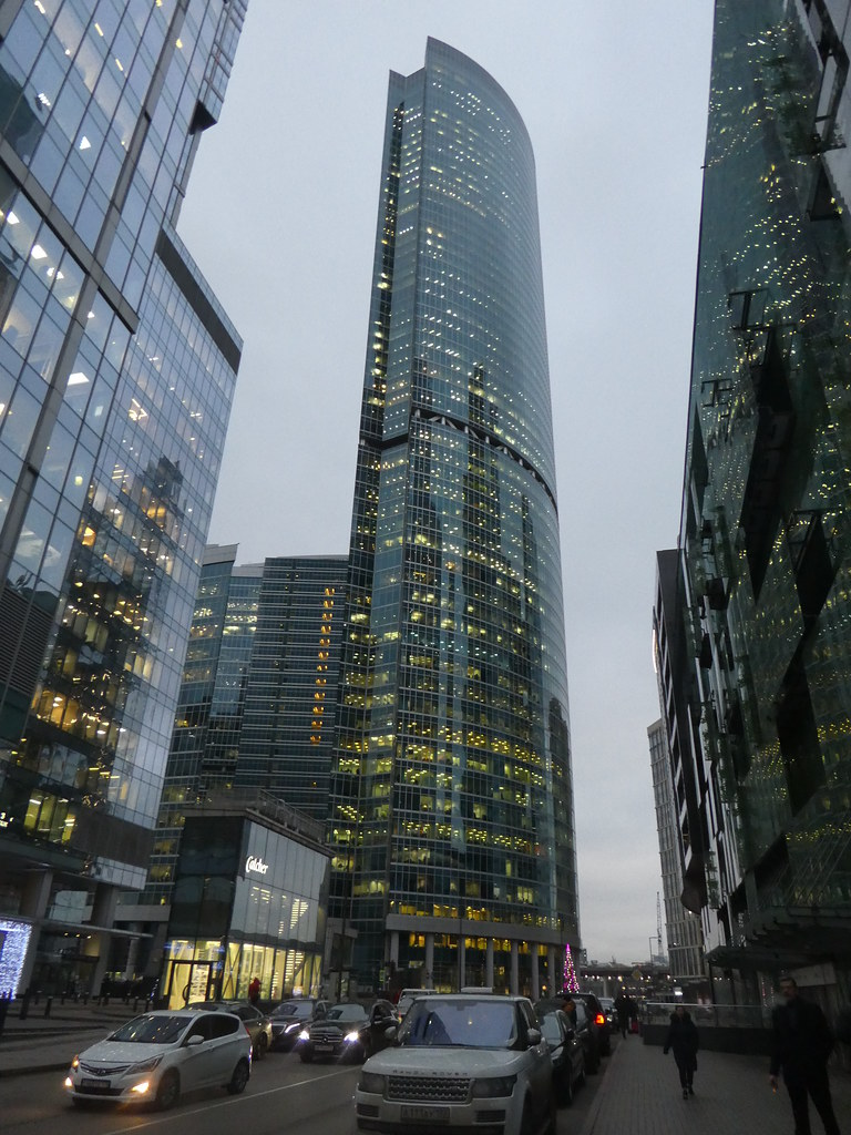 Moscow's central business district