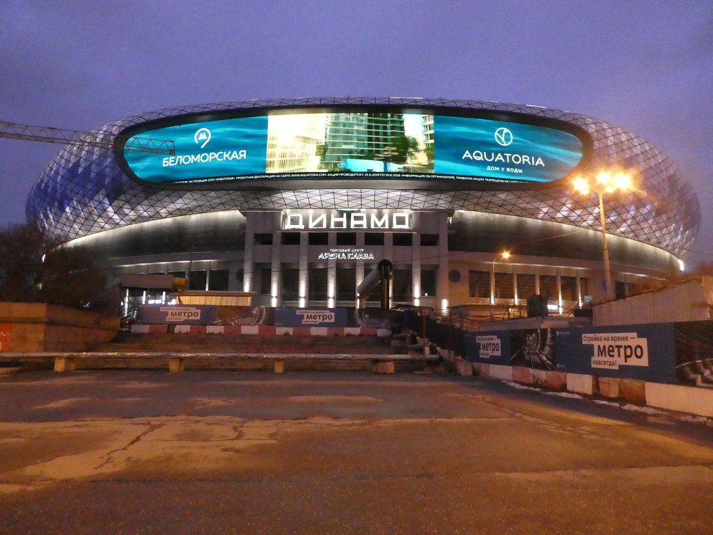 VTB Arena, home of F.C. Dynamo, Moscow