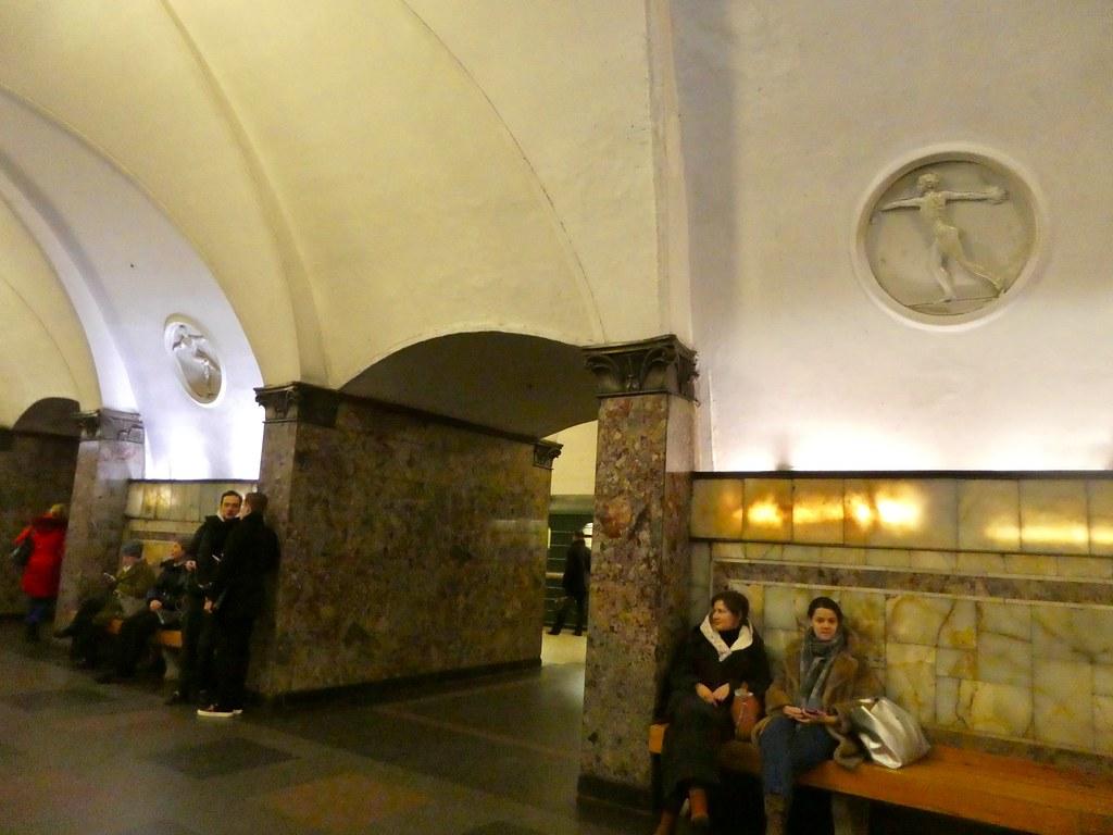 Dynamo metro station, Moscow