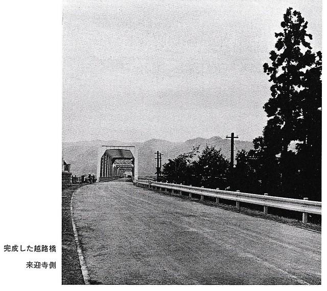 越路橋「有料道路踏切」 (10)