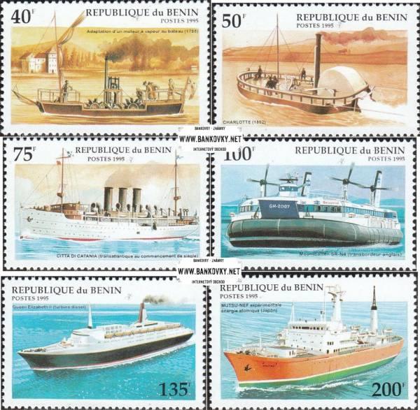 Známky Benin 1995 Plavidlá nerazítkovaná séria MNH