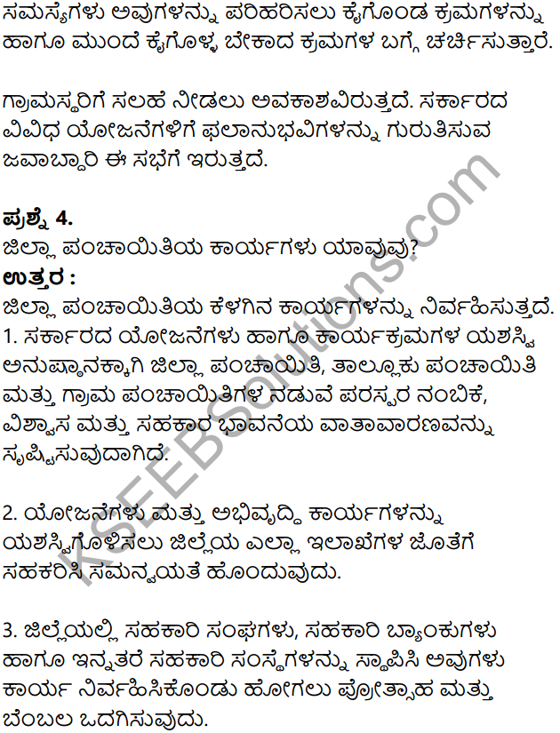 KSEEB Solutions for Class 8 Political Science Chapter 4 Sthaliya Sarkaragalu in Kannada 15