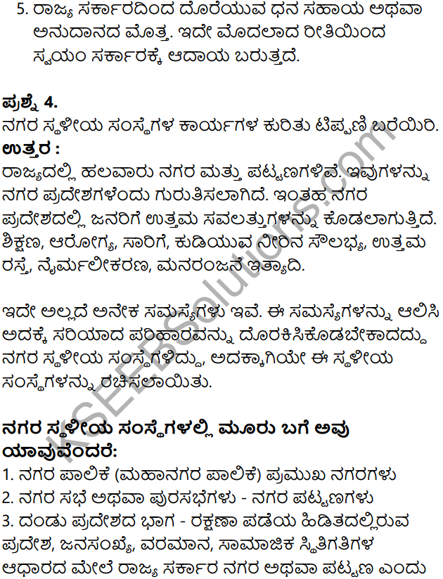 KSEEB Solutions for Class 8 Political Science Chapter 4 Sthaliya Sarkaragalu in Kannada 5