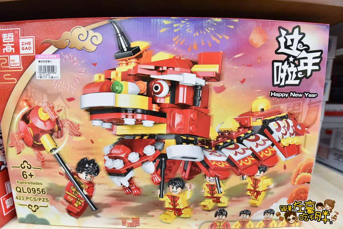 2020亞細亞toys批發家族-99
