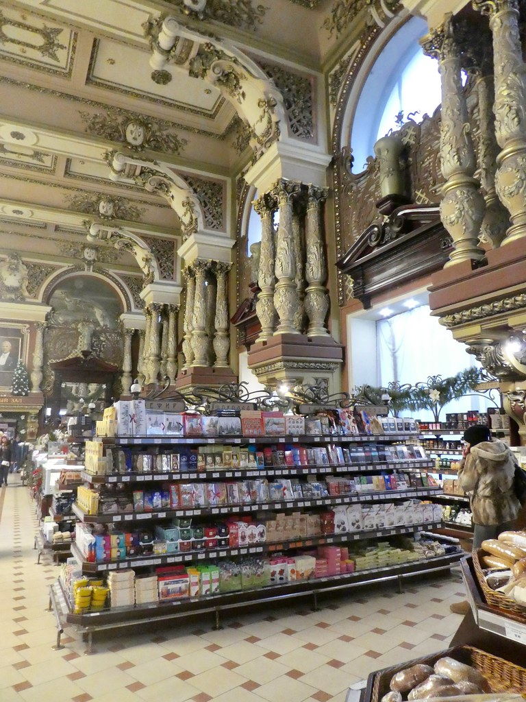 Eliseevsky grocery store, Moscow