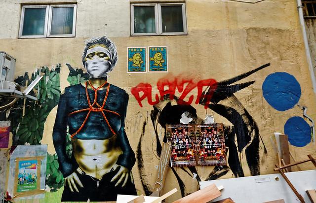 Graffiti 2018 in Hongkong