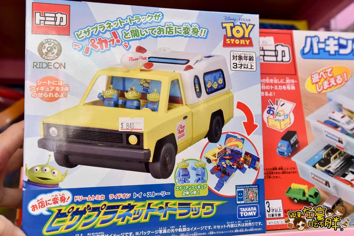 2020亞細亞toys批發家族-158
