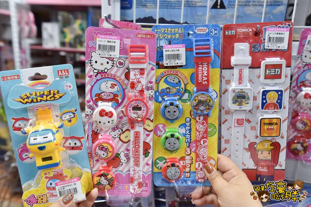 2020亞細亞toys批發家族-36