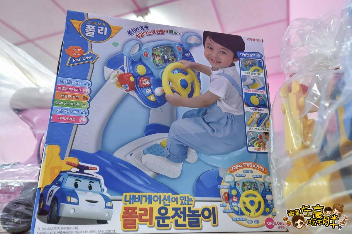 2020亞細亞toys批發家族-33