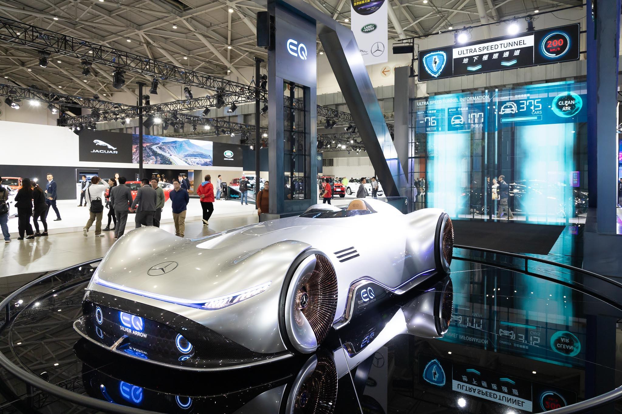 汽車 Cars - 台北 2020 Taipei 2020 #0107
