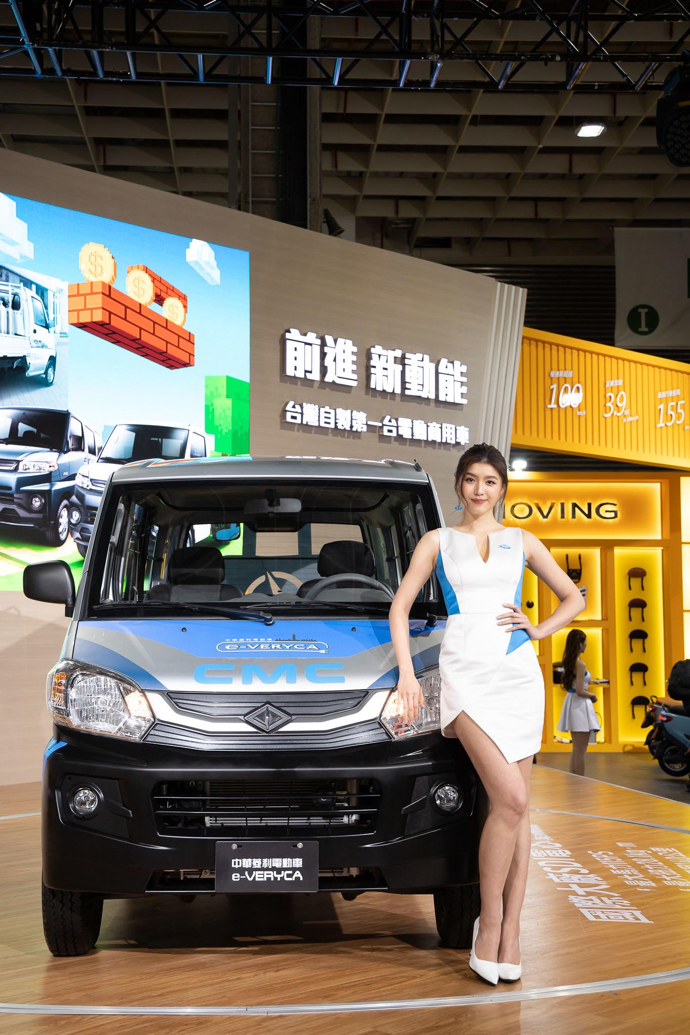 汽車 Cars - 台北 2020 Taipei 2020 #0063