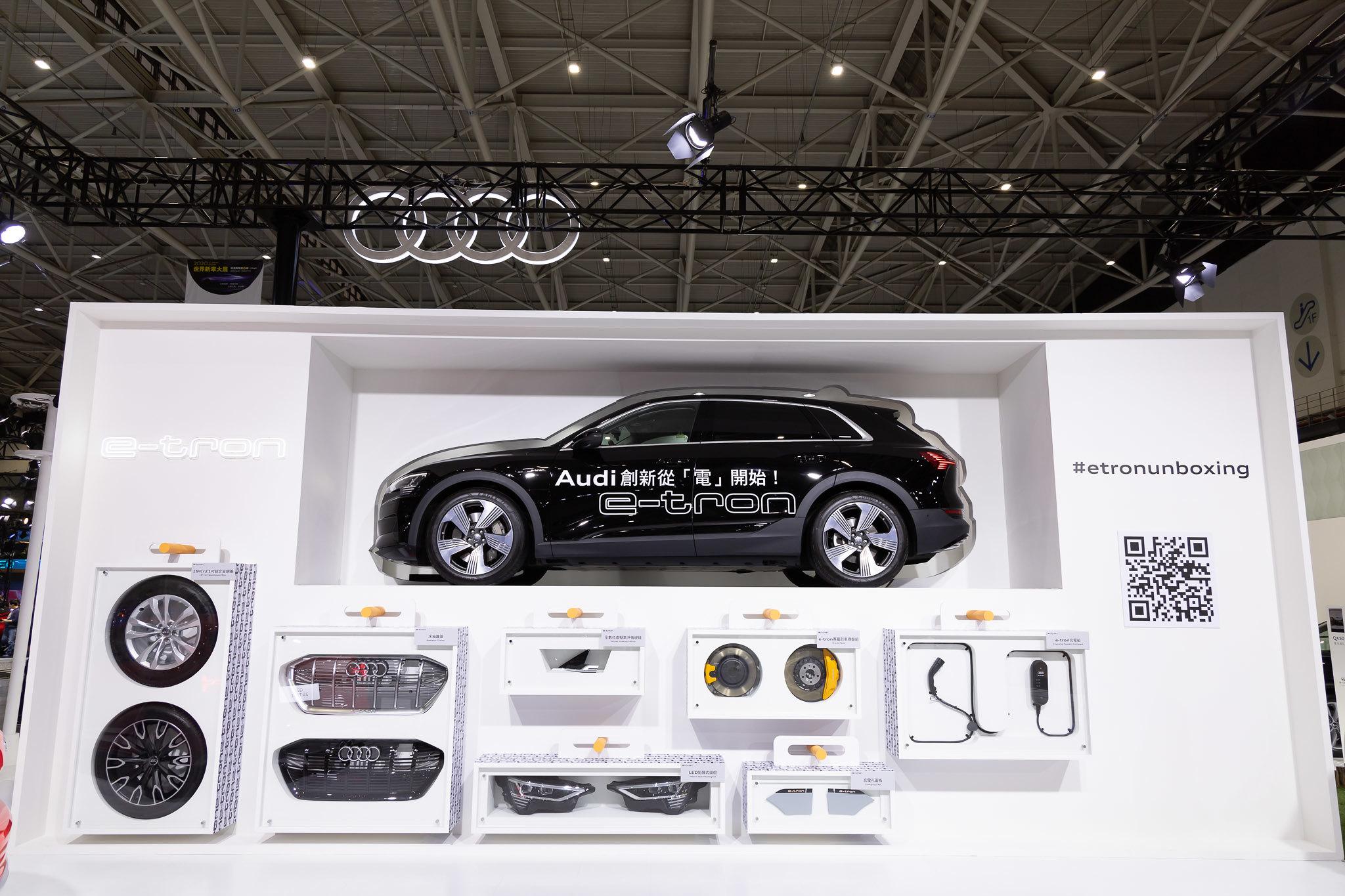 汽車 Cars - 台北 2020 Taipei 2020 #0093