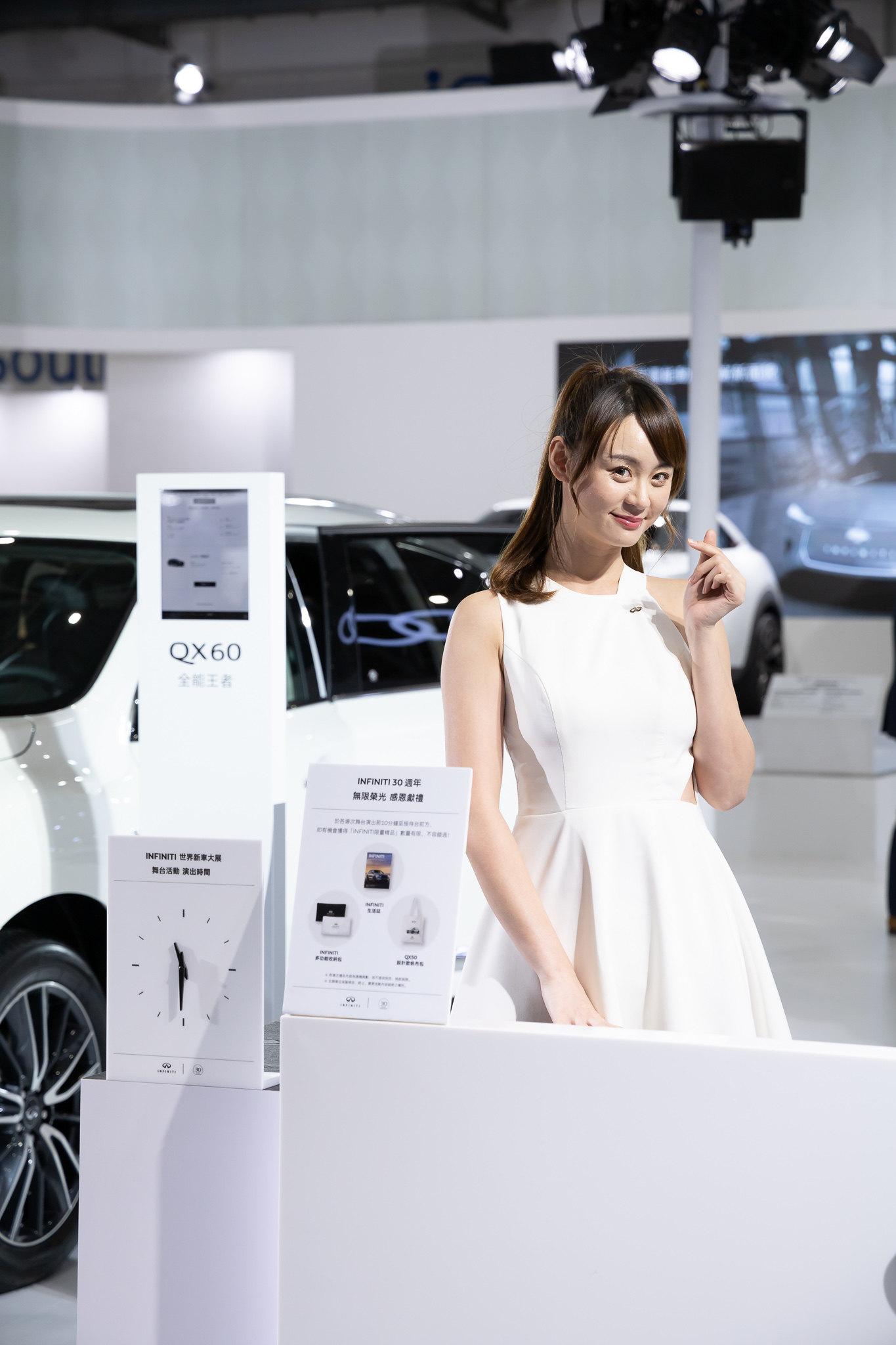 汽車 Cars - 台北 2020 Taipei 2020 #0098