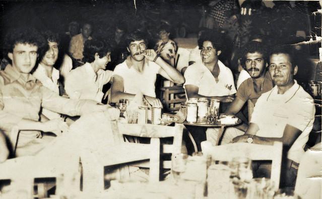 1973_panhgyri