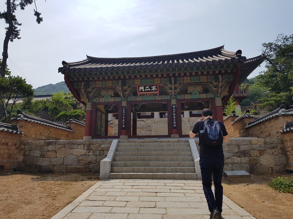 Korea Travel 2018