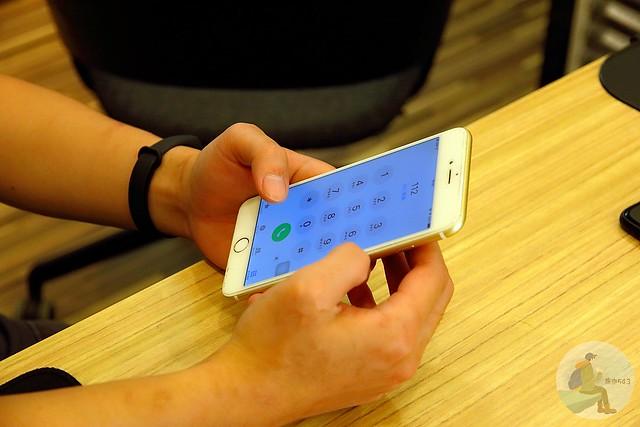 台中iPhone維修推薦-重新檢測
