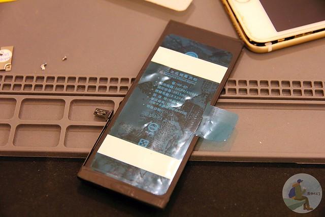 台中iPhone維修-新背膠