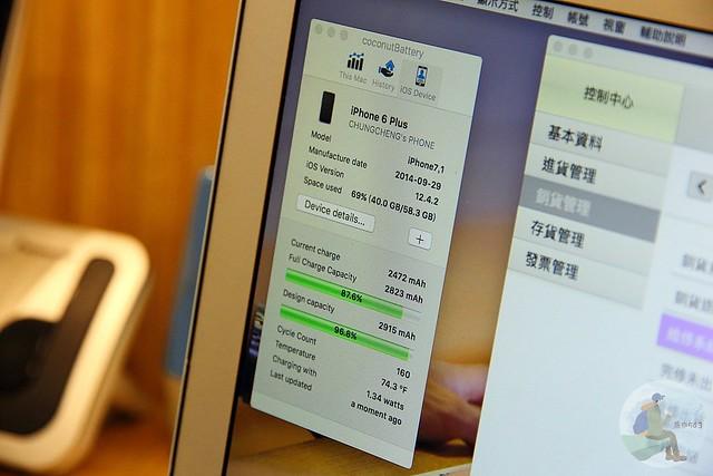 台中iPhone維修-檢測結果