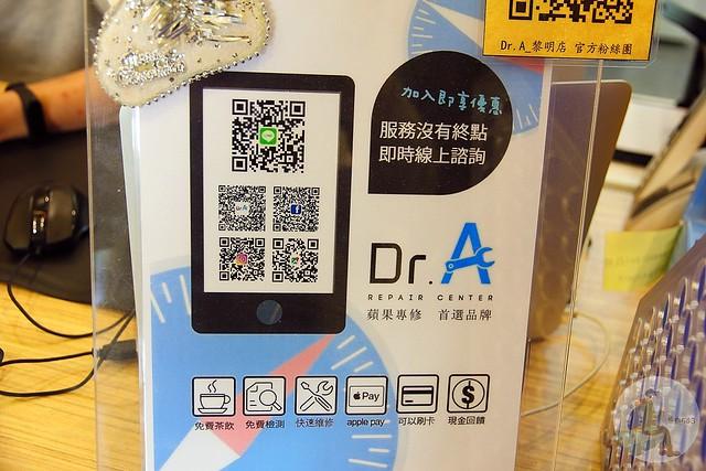 台中iPhone維修推薦-線上諮詢