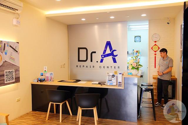 Dr.A蘋果快速維修中心黎明店