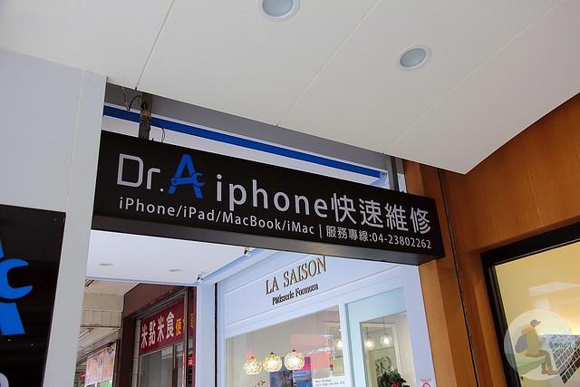 台中iPhone維修推薦-Dr.A維修品項