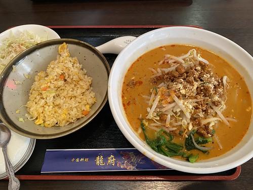 担々麺と半炒飯