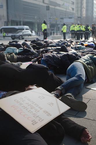 20200110_기자회견_미국 전쟁행위 규탄과 파병 반대